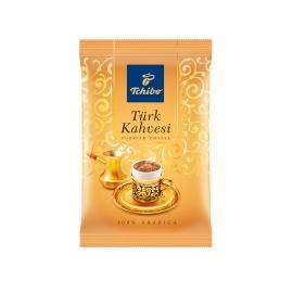 قهوة تركية وزن 100غ