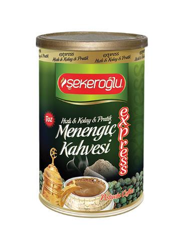 قهوة الفول السوداني اكسبريس 250غ